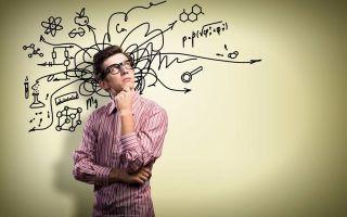 Социальная психология личности: интересные факты
