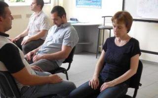 Эриксоновский гипноз: основные методы и техники