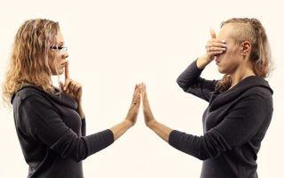 Развитие эмпатии: топ 12 упражнений для прокачки этого умения