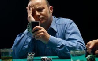 Как избавиться от азартной зависимости: основные методы лечения