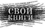 Варианты пассивного дохода в россии: как создать ежедневный источник прибыли