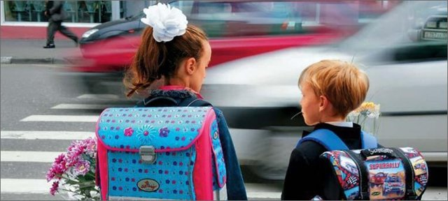 Развитие концентрации внимания у детей