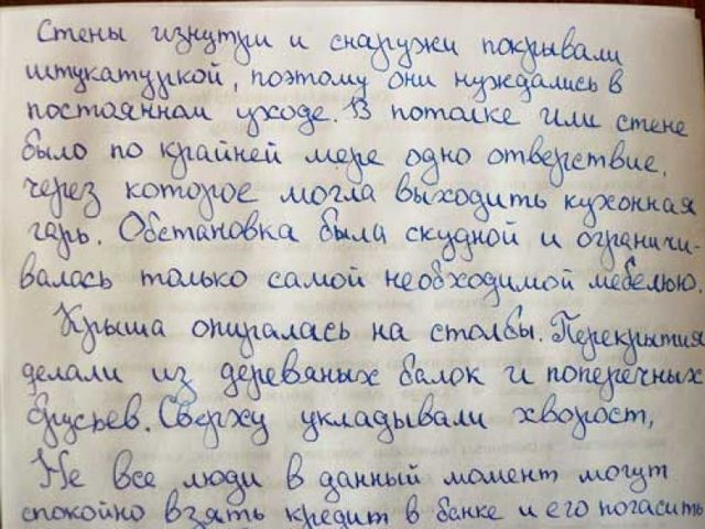 Красивый почерк: как научиться красиво писать