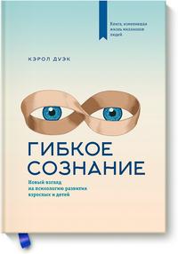 Интересные статьи по психологии: ТОП 16