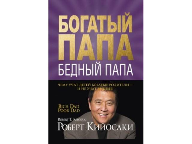 Лучшие книги по личностному росту: список с кратким содержанием