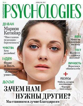 С чего начать изучать психологию человека: самостоятельно?