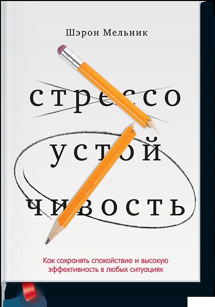 Книги для саморазвития и самосовершенствования: список