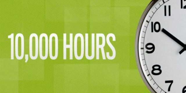 Теория 10000 часов: как стать профессионалом