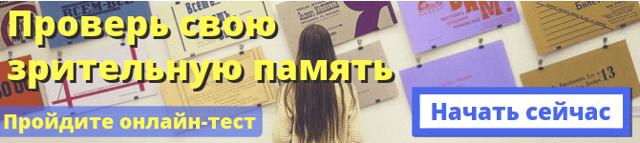 Метод Айвазовского: развитие фотографической памяти