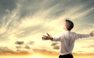Где искать вдохновение: 10 основных источников для его повышения