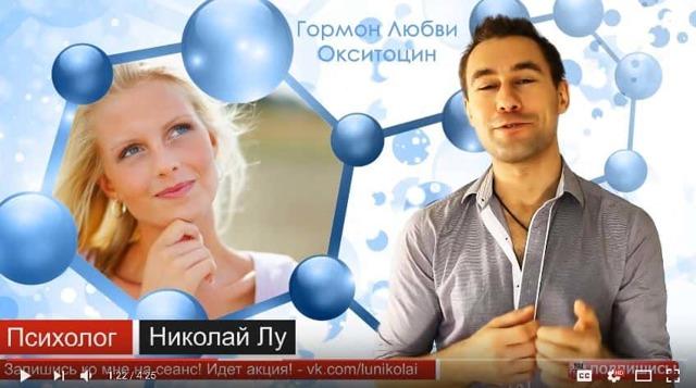 Три стадии отношений между мужчиной и женщиной
