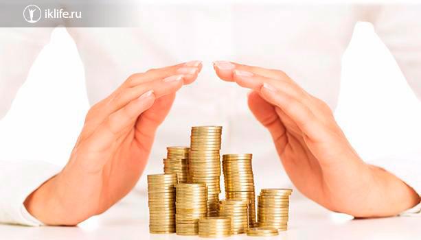 Как обрести финансовую независимость: 10 проверенных советов