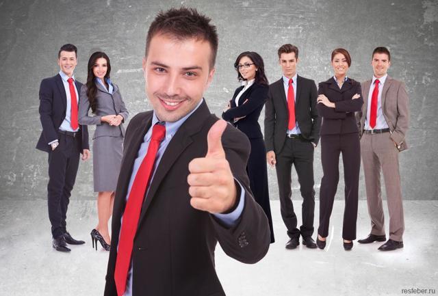 Как воспитать в себе лидерские качества: топ 12 способов