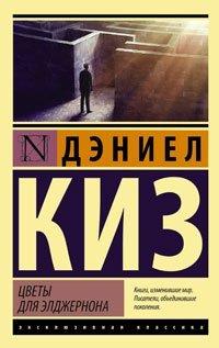 Интересные книги которые стоит прочитать: список из 8 произведений