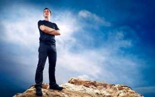 Чувство собственного достоинства у мужчины в психологии
