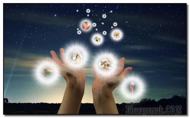 Закон притяжения вселенной: секрет исполнения желаний