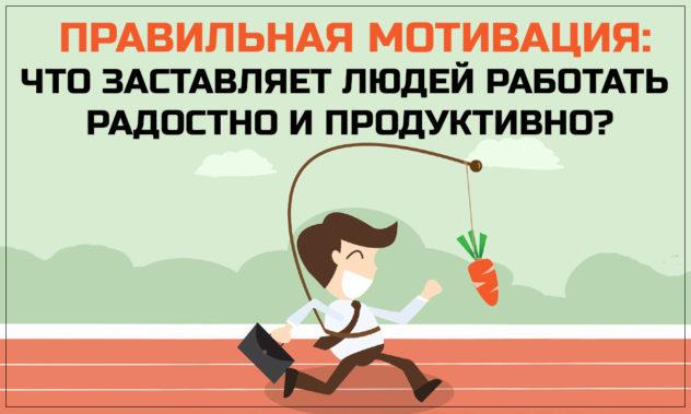 Лучшие приемы для достижения цели всей своей жизни