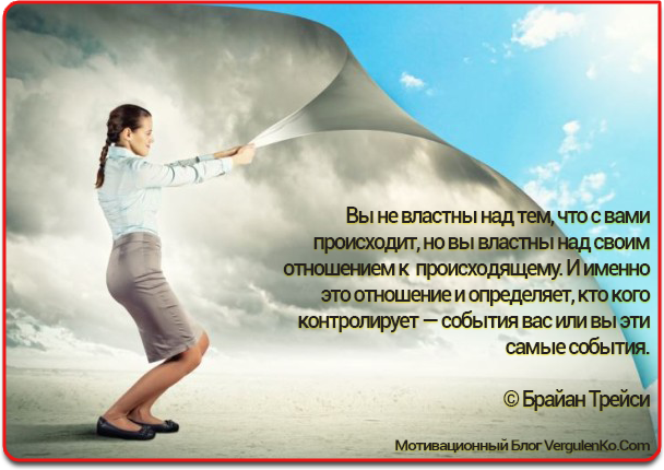 Высказывания великих людей о смысле жизни для вашей мотивации