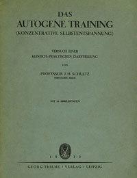 Аутогенный тренинг: что это такое и как работать с этим инструментом?