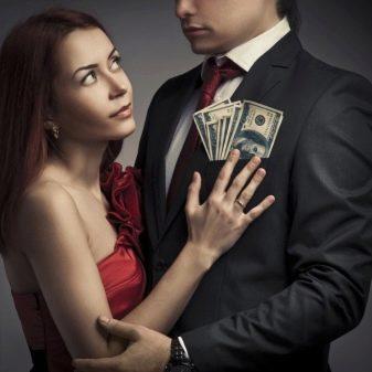 Перверзный нарцисс: как его распознать и что с ним делать?